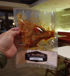Ayam Kecap 1 Potong